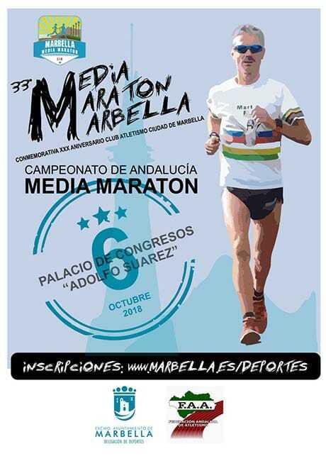 Media Maratón Marbella 2018, Campeonato Andalucía Media Maraton 2018