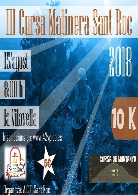 Cursa Matinera Sant Roc 2018