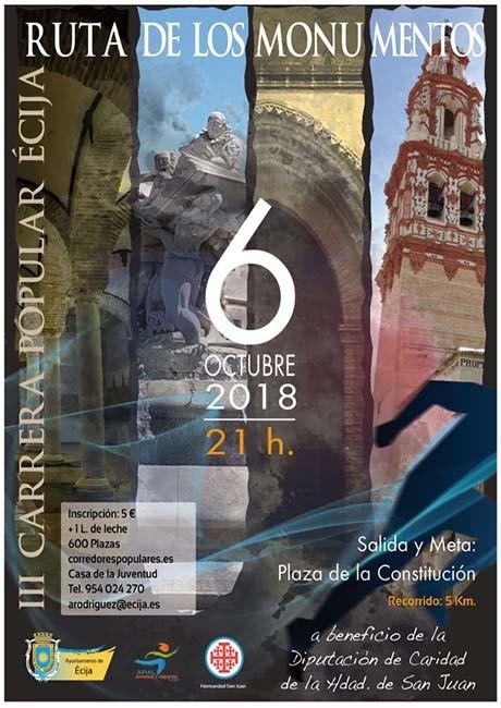 Carrera Popular Écija Ruta de los Monumentos 2018