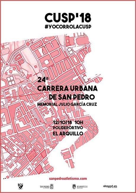 Carrera Urbana de San Pedro 2018