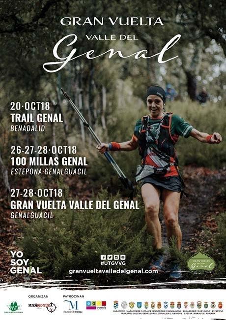Gran Vuelta Valle del Genal 2018
