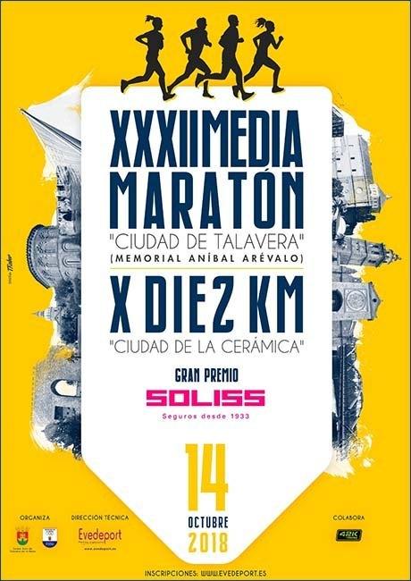 Media Maratón Ciudad de Talavera 2018