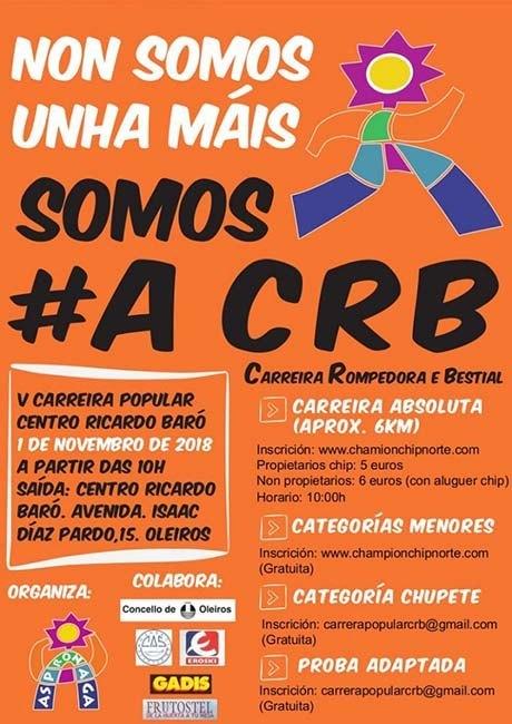 Carrera Popular Centro Ricardo Baró 2018
