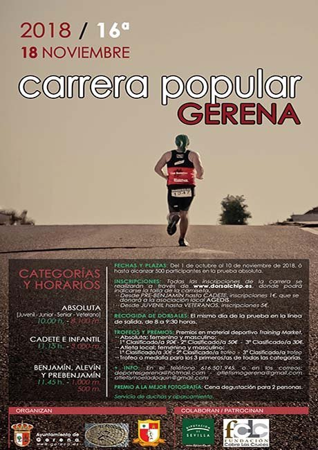 Carrera Popular Villa de Gerena 2018