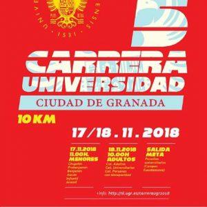 Carrera Urbana Universidad Ciudad de Granada 2018