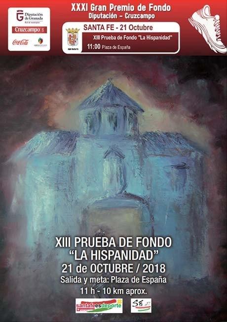 Prueba de Fondo La Hispanidad 2018
