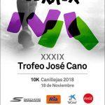 Trofeo José Cano 2018 Canillejas