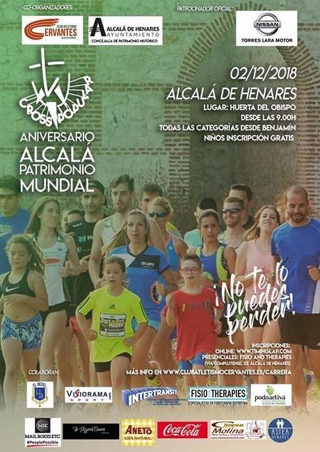 Cross Aniversario Alcalá Patrimonio Mundial 2018
