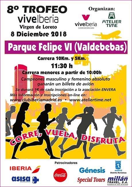 Trofeo ViveIberia Virgen de Loreto 2018