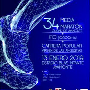 Media Maraton Ciudad de Ayamonte 2019