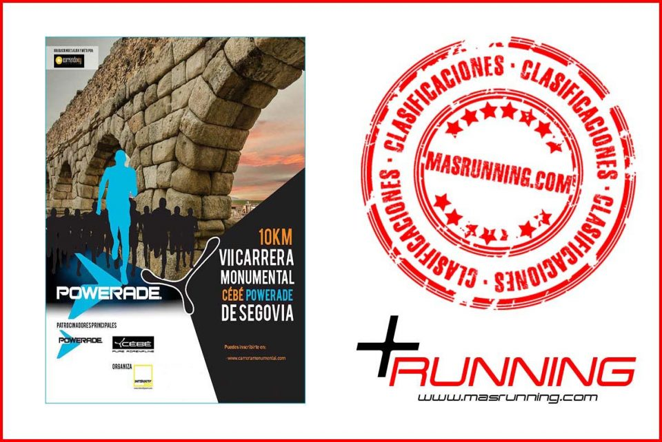 resultados Carrera Monumental de Segovia 2019
