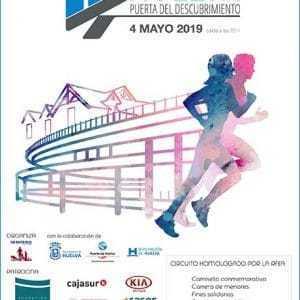 10K Huelva Puerta del Descubrimiento 2019