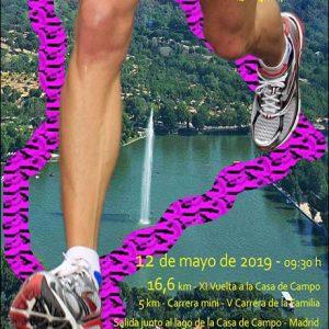 Vuelta a la Casa de Campo 2019