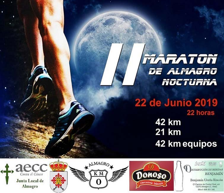 Maratón Nocturna de Almagro 2019
